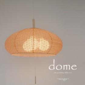和風照明3灯ペンダントライト SPN3-1019 dome renga 麻葉煉瓦 店舗什器 和紙 日本製 和室 LED電球使用可 オシャレ インスタ映え