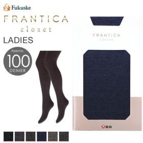 【メール便(15)】 (福助)Fukuske FRANTICA 杢リブ タイツ 100D 日本製