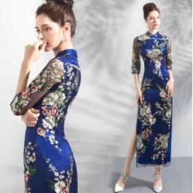 チャイナドレス 花柄 スリット パーティードレス イブニングドレス 刺繍 ロングドレス フェミニン フォーマルドレス 宴会 ファスナー