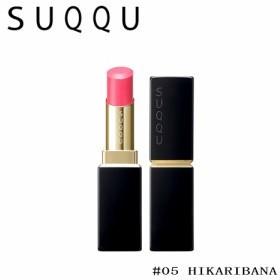 SUQQU/スック  モイスチャー リッチ リップスティック #05 恍華 HIKARIBANA 3.7g (2025015)(4973167250150)