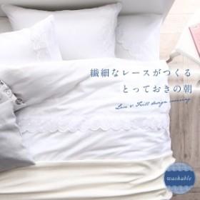 レースデザインフリルカバーリング meno メノ 枕カバー 1枚 ピンク