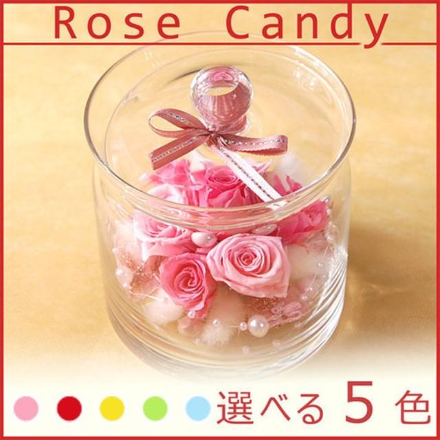 ローズキャンディ 人気のプリザ 5色からお選び頂けます。