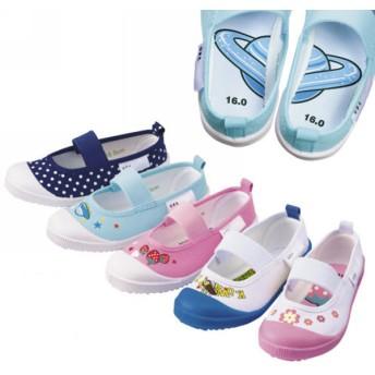 【格安-子供用靴】キッズイラスト付バレエタイプ上履き