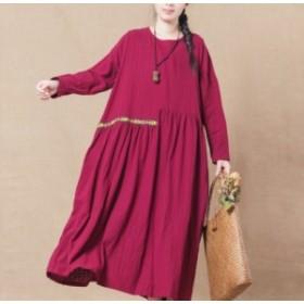 大きいサイズ 刺繍入り 長袖 ロング ワンピース ドレス #0584