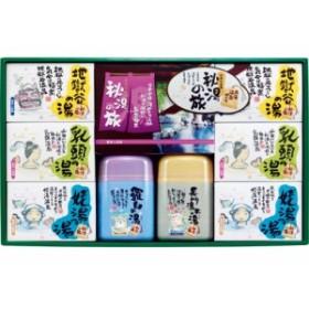 入浴剤ギフト 秘湯の旅 薬用入浴剤 セット PHO-30