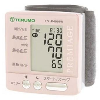 テルモ 手首式血圧計 P400 ピンク