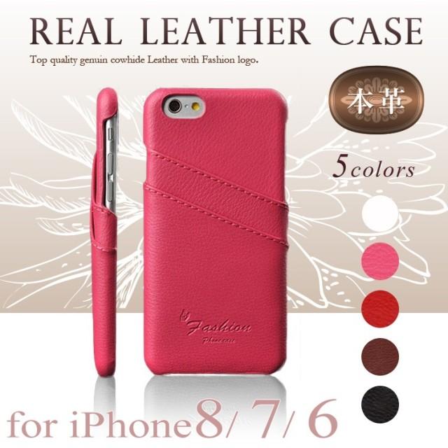 【【SALE】】 iPhone8 iPhone7 iPhone6s ケース iPhone6 本革 シンプル 薄型 アイフォン6sケース カード収納付 本革 薄い iPhone6s Plus カバー 薄