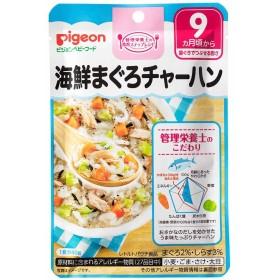 【ピジョン】食育レシピ 海鮮まぐろチャーハン 【9ヶ月~】