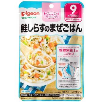 【ピジョン】食育レシピ 鮭しらすのまぜごはん 【9ヶ月~】