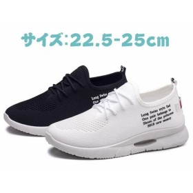レディース シューズ 靴 スニーカー カジュアル ローファー 歩きやすい ランニングシューズ バイカラー 通気 シンプル