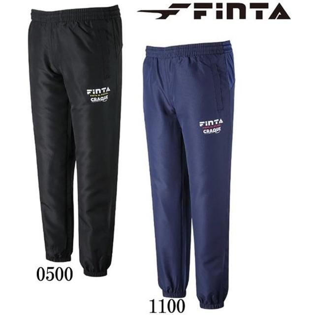 776db90e70819 ジュニア ピステパンツ FINTA フィンタ JR サッカー フットサル ウェア ピステ 18FW(FT8051)