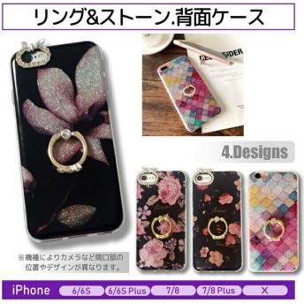 【おまけ付き】iPhoneケース iPhoneX iPhoneXS iPhone8 8Plus iPhone7 iPhone7Plus iPhone6 6S 6Plus 6sPlus スマホケース