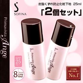 「2個セット」花王/ソフィーナ SOFINA プリマヴィスタアンジェ皮脂くずれ防止化粧下地 SPF25・PA++ 25ml/化粧下地(ベース・コントロールカラー)(逆輸入品)