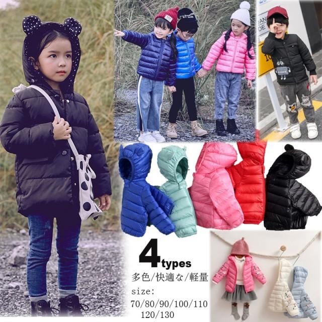 13ed53af03eee 2018子供人気 新型 韓国ファッションダウンコート アウター キッズ服 ショートコート ダウンジャケット