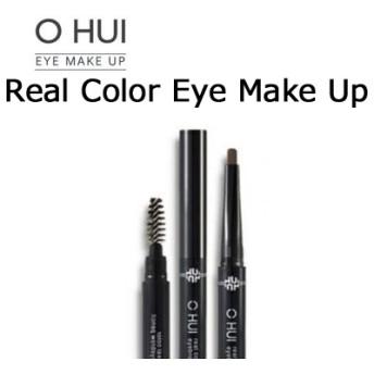 [LG生活健康)特派コスメ/O HUIアイブローペンシル/ハードフォーミュラペンシルとスクリューブラシオートタイプのペンシルが自然で繊細な眉毛を完成してくれるアイブローペンシルです/ スモジプルーフイージークレンジング機能/后/sum/LIRICOS