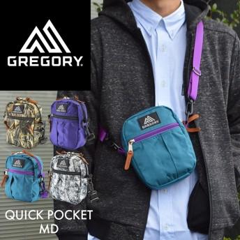 GREGORY QUICK POCKET MD/グレゴリー クイック ポケット ポーチ ミディアム/小物入れ ショルダーバッグ/