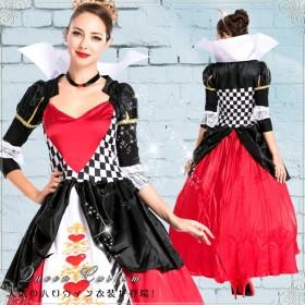 ハロウィン衣装 コスプレ衣装 女王 仮装 ロングドレス ポーカークイーン レース 半袖
