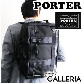 PORTER ポータービジネスバッグ 吉田カバン ポーター 通勤ビジネス バッグ ポーター ヒート HEAT 3WAYブリーフケース A4〜B4対応 703-06980