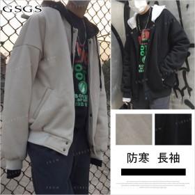 送料無料 スタジアムジャケット メンズ スポーツパーカー スタジアムジャンパー ストリート ファッション