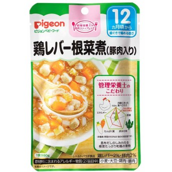 【ピジョン】食育レシピ 鶏レバー根菜煮 【12ヶ月~】