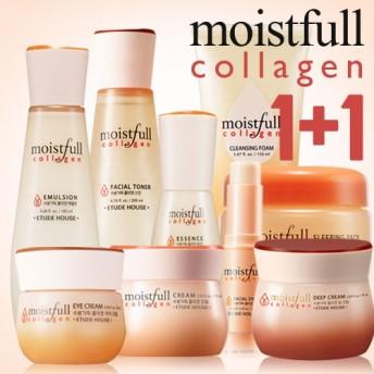 ★1+1★[安心・送料無料] エチュードハウス モイストフルコラーゲンシリーズ ETUDE HOUSE Moistfull Collagen skin/cream/foam/stick/pack