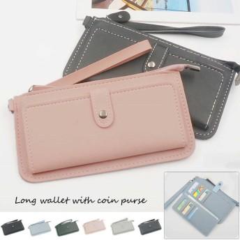 【送料無料/国内即納】 長財布 レディース 薄い財布 小銭入れあり 携帯も入る財布 大容量 カード収納