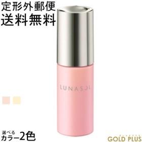 9月14日発売ルナソル カラープライマー 選べる全2色 -LUNASOL-