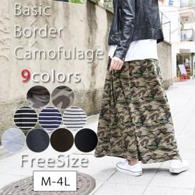 人気アイテム!再入荷! 大きいサイズ スカート 韓国 レディース マキシスカート フレアスカート ロングスカート カモフラージュ 送料無料 シンプル アーミー M-4L