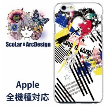 iPod-touch6専用 ケース 50472 ScoLar スカラー ロックなコラージュ柄 アップル かわいいデザイン ファッションブランド デザイン スマ