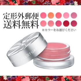 8月3日発売ジルスチュアート チーク&アイブロッサム 選べる10色 -JILLSTUART-