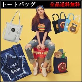 トートバッグ キャンバス無地 綿 カラフル シンプル エコバッグ レディース バッグ