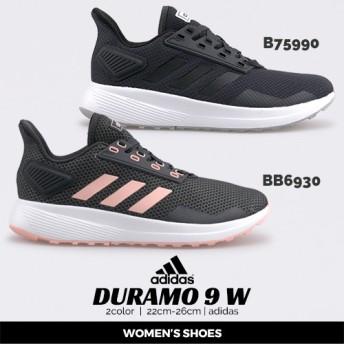 20%OFF アディダス adidas レディース スニーカー デュラモ DURAMO 9 W B75990 BB6930