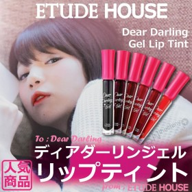 Etude House エチュードハウス ディア ダーリン ジェル ティント 4.5g Dear Darling Tint 韓国 コスメ リップ リップティント 化粧品 口紅 【 国内発送 】
