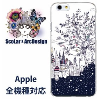 iPod-touch5専用 ケース 50515 ScoLar スカラー メルヘン 木の下にウサギとキリン かわいい デザイン ファッションブランド デザイン