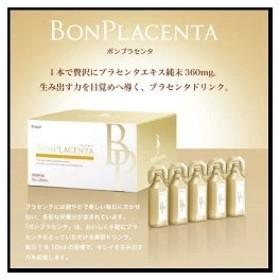 美容ドリンク プラセンタボンリッチ 認定健康食品 ボスウェリア抽出物含有 美容 健康 プラセンタエキス成分