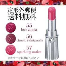 8月3日発売ジルスチュアート リップブロッサム 選べる新3色 -JILLSTUART-