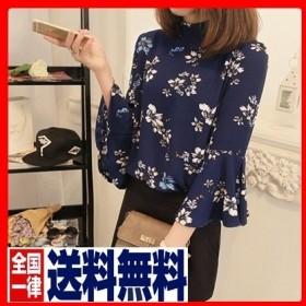 花柄フリル トップス シャツ ブラウス 五分丈 七分丈 袖フリル Mサイズ Lサイズ