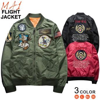 ジャンパー MA01 長袖 フライトジャケット ブルゾン ブラック コート 刺繍ワッペン おしゃれ フライト