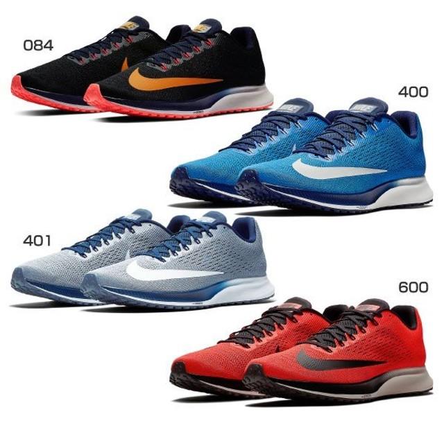 61e0bb296ea サブ4.0〜3.5 ナイキ メンズ エア ズーム エリート 10 Air Zoom ELITE ジョギング マラソン ランニング