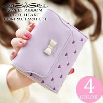 2つ折り財布 レディース リボン キルティング ハート プレゼント 人気 女性用 安い 新品 サイフ さいふ オシャレ 可愛い カード入れ