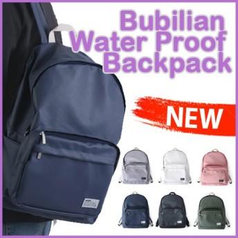 ★送料無料★Bubilian Bubilian Water Proofリュック優秀な収納力収納ポケット韓国大人気のリュックサック韓国ファッションPC