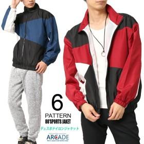シェルジャケット メンズ ナイロンジャケット ブルゾン メンズ 切替 デュスポ レベル配色 メンズファッション アウター かっこいい おしゃれ メンズ ジャケット