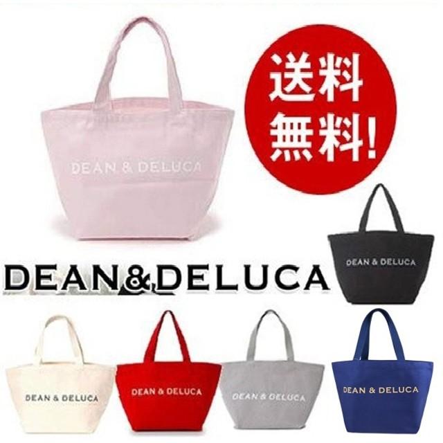 DEAN&DELUCA トートバック ディーン&デルーカ エコバッグ S、LSIZE dean&deluca レディース お出かけ 外出 誕生日 プレゼント 6色あり