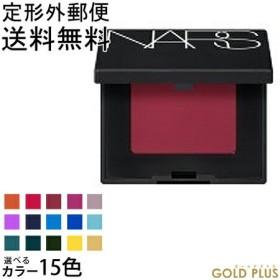 9月21日発売ナーズ シングル アイシャドー ピュアポップ <アクセント