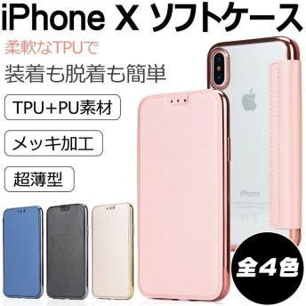 スマホケース 手帳型 galaxy s9 ケース galaxy s9 plus iphoneケース iphone7ケース iphone8 iphonex iphone8plus ケース 送料無料