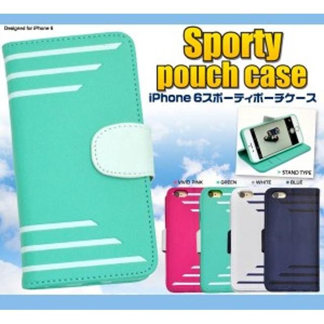 81ed3cb1d0 iPhone6s iPhone6 ケース 手帳型 スポーティーデザインスタンドケース 手帳型ケース おしゃれ iPhone 6s 6