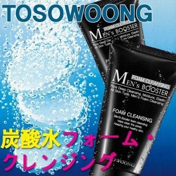 [TOSOWOONG]男性専用炭酸水フォーム・クレンジング/ディープ・クレンジング/ニキビ+ブラックヘッド+皮脂除去+角質除去+毛穴ディープクレンジング/韓国コスメ