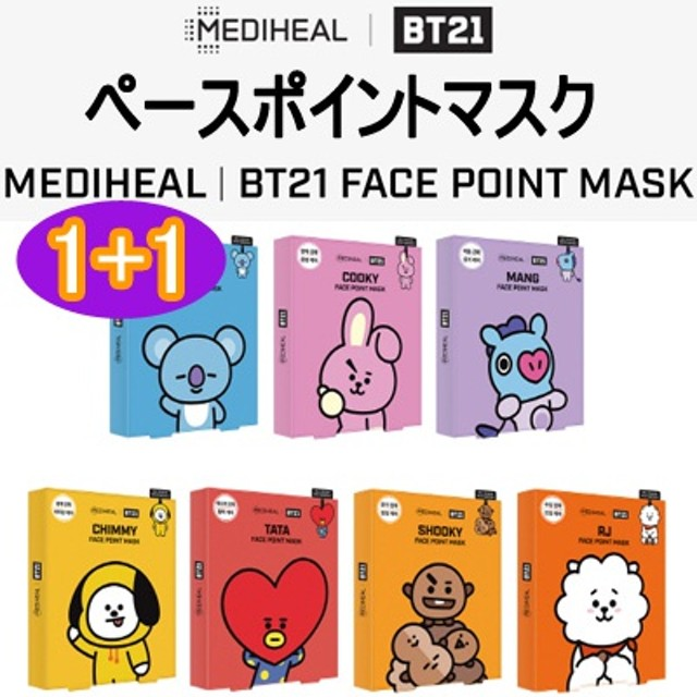 [MEDIHEAL] ★1+1★BTS フェイスポイントマスク★ メディヒール / マスクパック4シート+ポストカード /