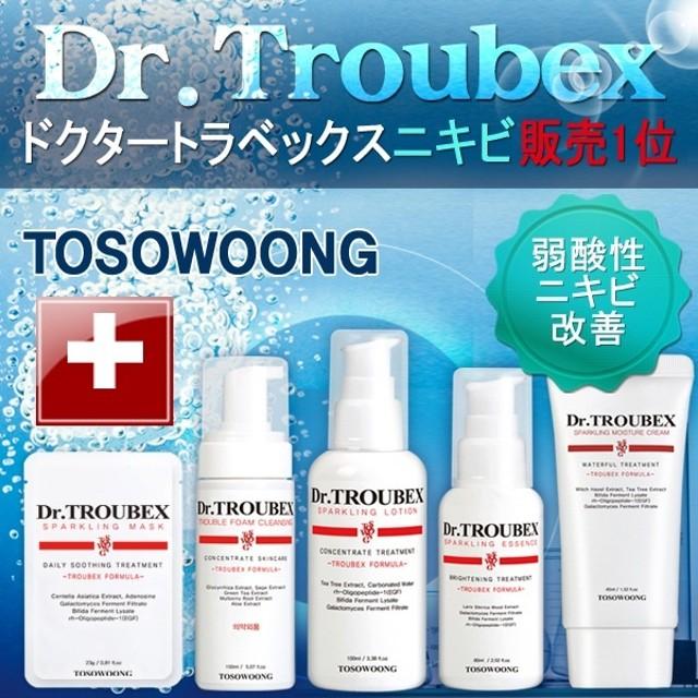 [TOSOWOONG]ドクタートラバックス炭酸水化粧水/乳液/エッセンス/クリーム/肌のことでお悩みなら、注目!/弱酸性/特許成分/肌悩み解決ニキビ肌/毛穴/ 弾力/皮脂/ニキビ跡1位
