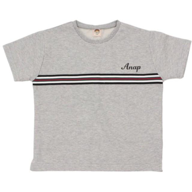 【50%OFF】 アナップキッズ ラインデザイン裏毛Tシャツ レディース グレー 110 【ANAP KIDS】 【セール開催中】